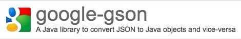 gson_logo
