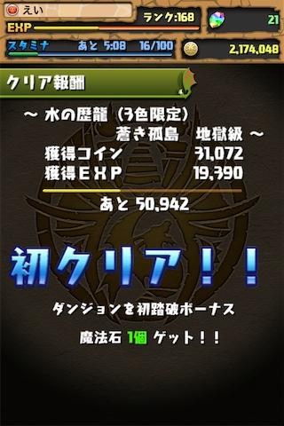 2013211_04