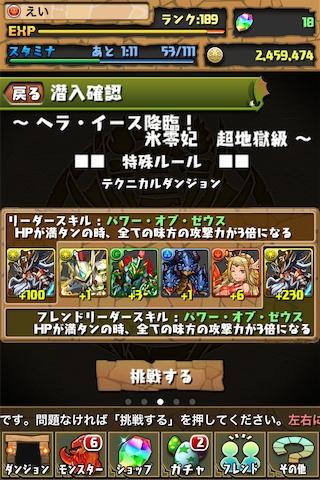 2013317_02