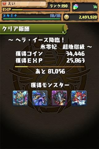 2013317_09