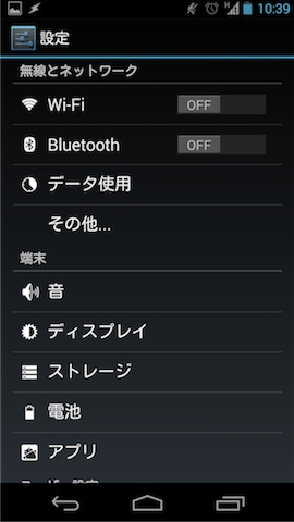 2014-01-11 01.39.21