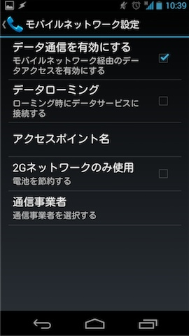 2014-01-11 01.39.32