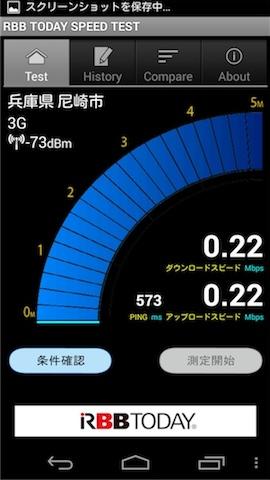 2014-01-11 01.41.16