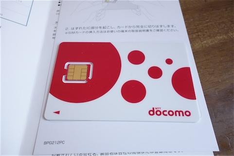 DSC00770