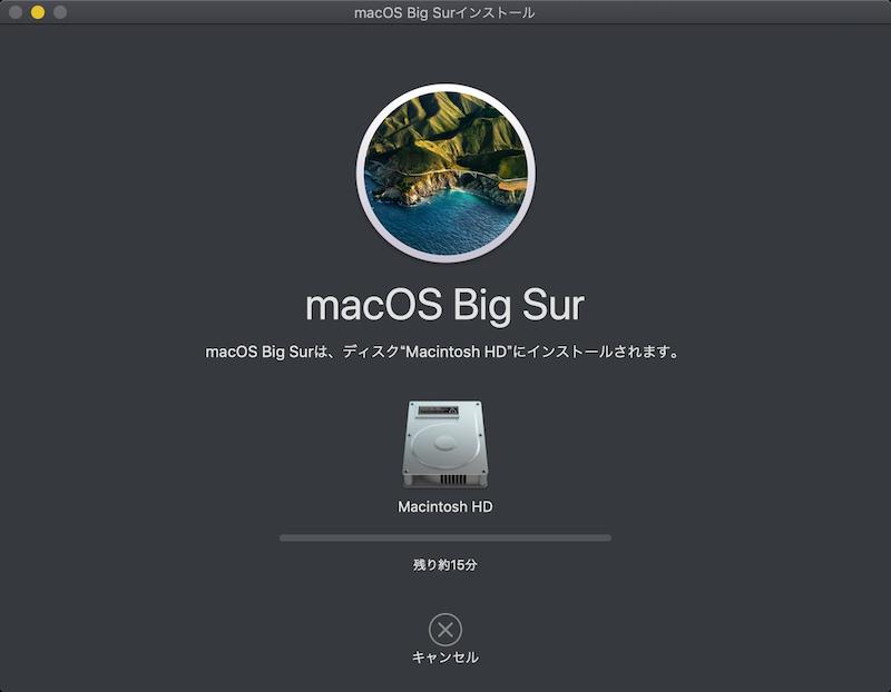 bigsur_update